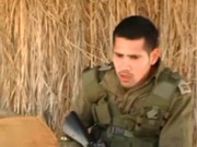 Isreali Army-Sex in the Negev